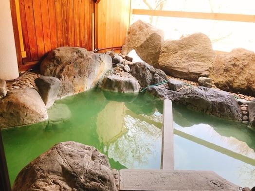 【ワクチン接種特集企画】【限定格安でご案内】素泊まりで温泉三昧プラン【日本でも有数の濃い温泉】