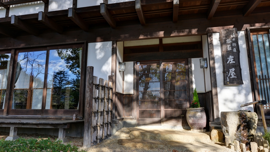 *外観/上牧温泉にひっそりと佇む、民家造りの宿「旅籠 庄屋」へようこそ