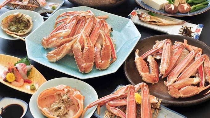 蟹宿の古城厳選ズワイガニ 1.5杯|松葉蟹カニコース