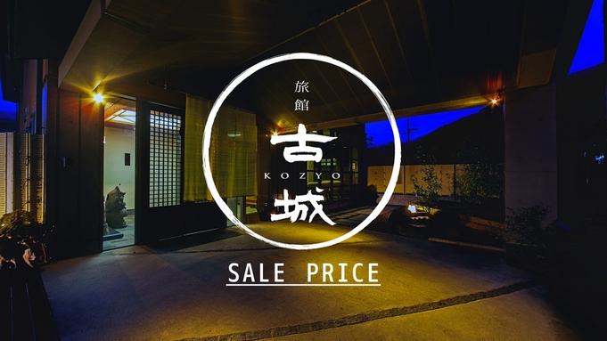 【楽天限定】×【リニューアル記念SALE】お日にち限定で最大2200円OFF|但馬牛づくしコース