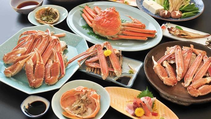 蟹宿の古城厳選ズワイガニ 2.0杯|松葉蟹カニフルコース