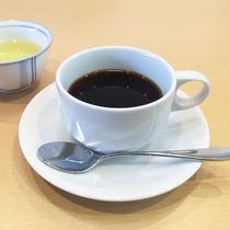 *【コーヒー】食後はコーヒーを飲みながら、ほっと一息♪