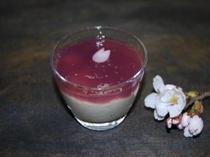 サツマイモ豆腐の紫芋ソースがけ