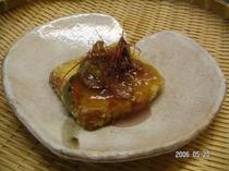 ウコン揚げ豆腐