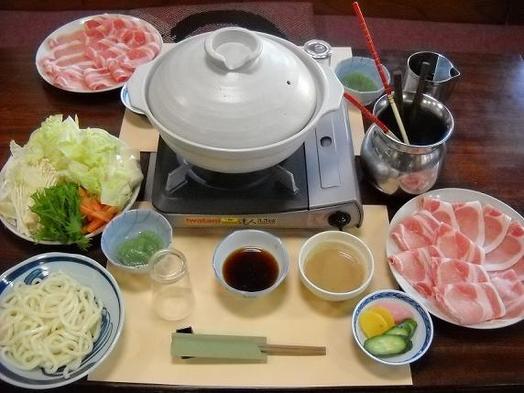 土曜日*祝日「現金特価」「上州牛*豚各1皿」しゃぶしゃぶ軽い夕食付■朝なし■ご飯*味噌汁が付きます!