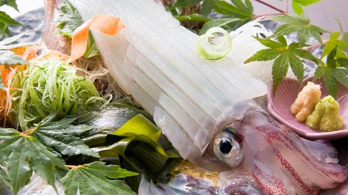 【2021・夏季限定】◆つかさの夏会席◆活イカの姿造りをメインに香住の「夏の味覚」を堪能