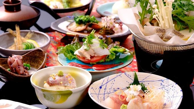 【秋冬旅セール】<つかさの地魚会席>3つのこだわりで日本海の旬の味覚を存分に楽しむ
