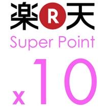 【楽天スーパーポイント10倍(ピンク)】001