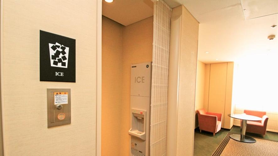 製氷機は各階にございます