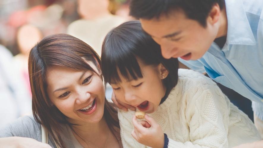 【~宮城巡り~お子様歓迎】 家族におすすめ!キッズフリープラン♪