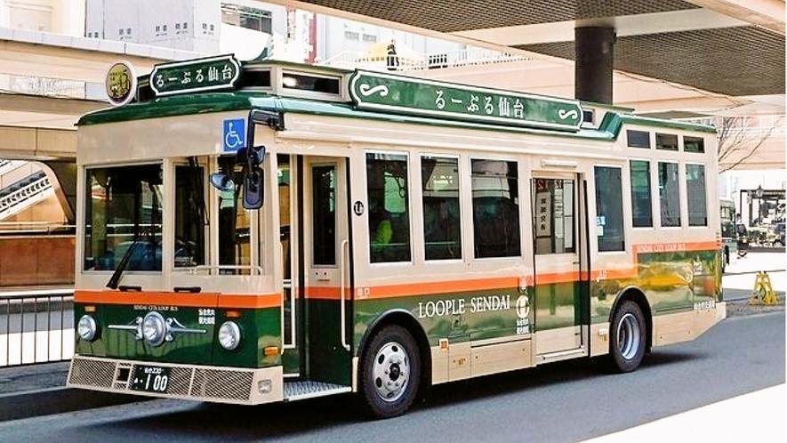 仙台市中心部の観光スポットを結ぶ「るーぷる仙台」