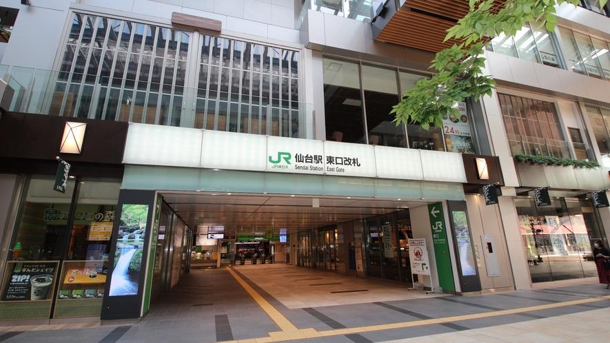【アクセス】仙台駅東口より徒歩約6分