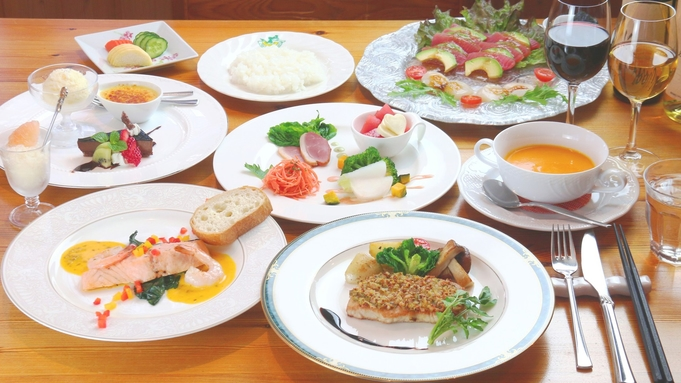 【スタンダード2食付】ボリューム満点!フレンチ&イタリアンの創作フルコース料理で贅沢なひとときを♪