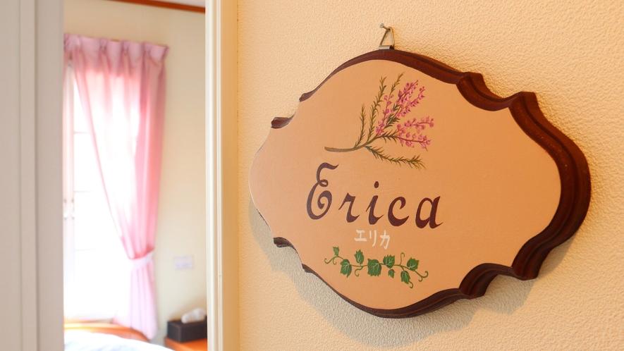 【客室】エリカ。大切な人とのひとときを楽しむツインルーム