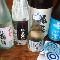 * 地酒各種ご用意しております。季節の食材と福島の地酒を共にお愉しみください。