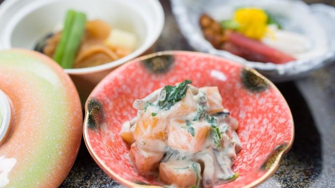 【和食膳プラン】テーマはヘルシー&エコノミー★お食事が少ない分お値打ち★温泉で癒されよう♪