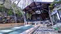 """*男湯(露天風呂)/4mの高さから滝のように流れ落ちる""""打たせ湯""""。豪快なマッサージ効果をぜひ"""