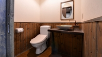 *深山館(新館客室一例)/モダンな設えを施したお手洗い
