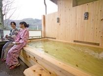 露天風呂(イメージです)
