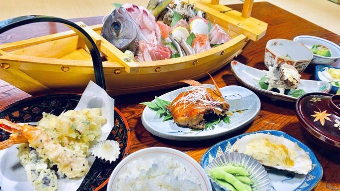 やっぱり漁師町ならではの美味しさ!海鮮たっぷり活き造り民宿プラン【お部屋食】