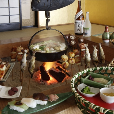■日帰り■ 0泊夕食付き★囲炉裏料理と農家屋敷プラン
