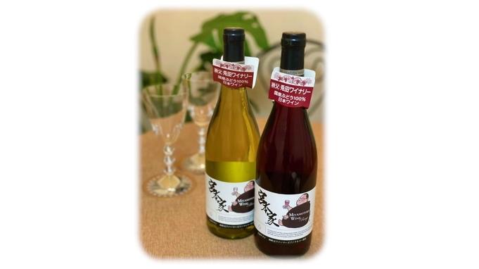 【秋の3大特典プラン】秩父ワインに自家製柚子ジュースに新番付表付き