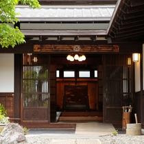【別邸】 玄関