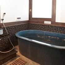 【別邸1階 当主の間】 陶器風呂