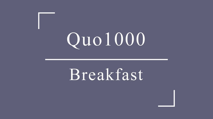 QUOカード1000プラン■朝食付■