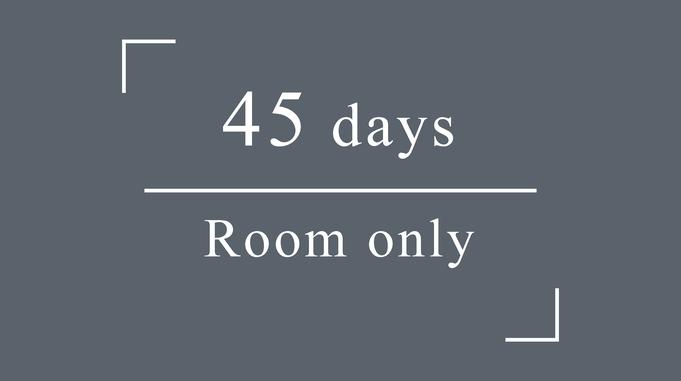Advance:45days□素泊り□【さき楽】