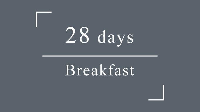 Advance:28days■朝食付■【さき楽】