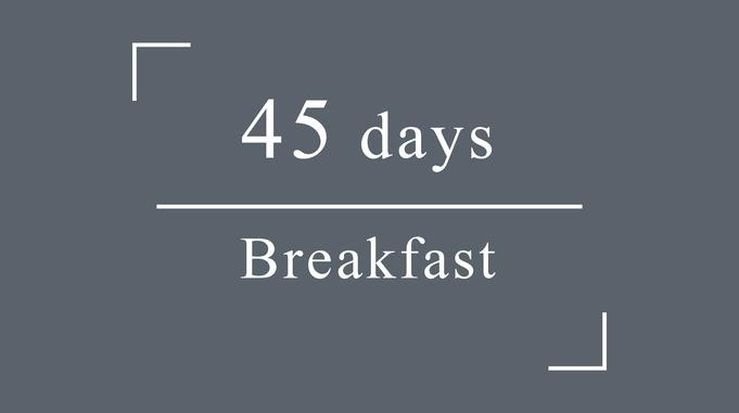 Advance:45days■朝食付■【さき楽】