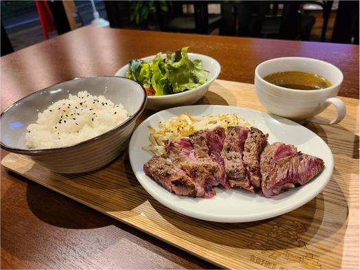 【岡山県民向け】★夕食付★シンプルステイプラン