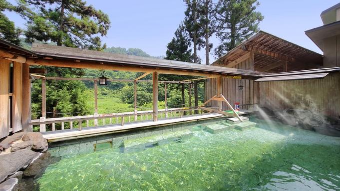 【基本プラン】美しく雄大な大自然と大正浪漫漂うノスタルジックな銀山温泉を満喫!