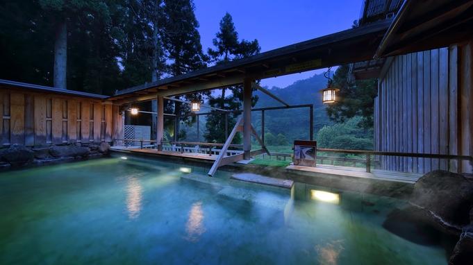 【女子旅】レディース限定!特典盛り沢山な銀山温泉の旅!