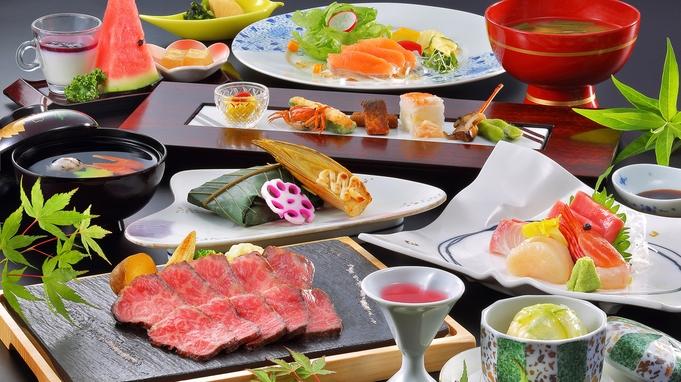 【お料理ランクUP】尾花沢牛幸せ倍増の肉2倍!おなか一杯食べ応え!