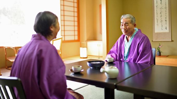 【シニア】60歳以上のお客様へ!特別特典が付いてちょっぴりお得!