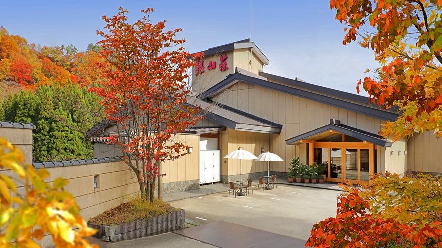 【外観昼景】秋