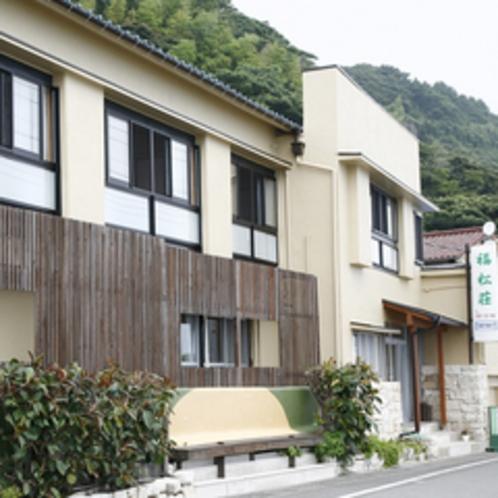 *ゆっくりのんびりした時間を過ごせる小さな宿 福松荘へようこそ。