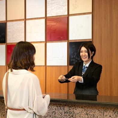 【全部おまかせだからお得!】 お部屋・お食事・食事場所は当館におまかせ