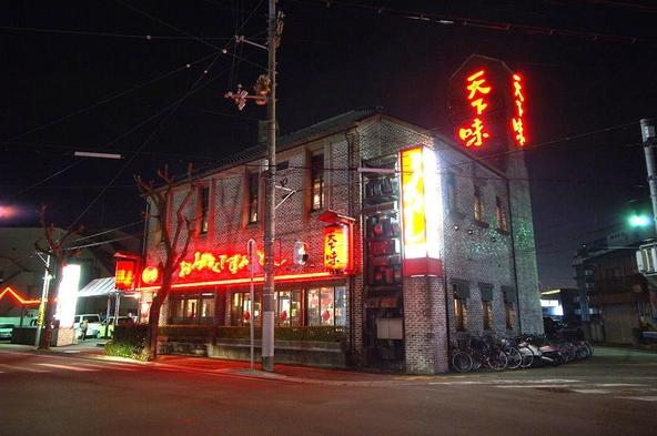 ◆高知有名老舗◆『焼肉天下味』お食事付プラン!★Wi-Fi無料