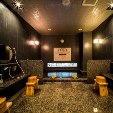 【スーパールーム】ロフトベッドのついたお子様人気部屋♪◆天然温泉・焼き立てパン朝食・駐車場全て無料◆