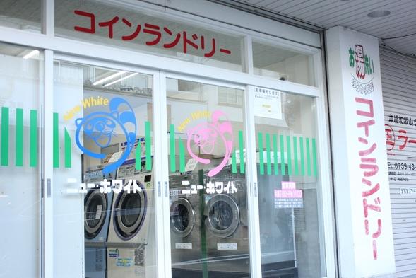 ◆平日限定【ビジネスプラン】《無料Wi-Fi》■スーパー・コンビニ・町営温泉・飲食店街まで徒歩5分