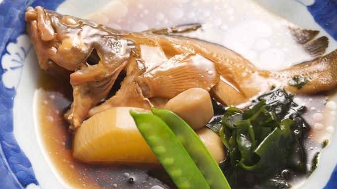【お料理グレードUp-旬の高級魚】<瀬戸内産・尾道産の逸品>をプラス。今宵はじまる、四季めぐり——