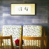 ■最上階アッパースイート客室■