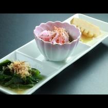 【先付】地元で採れた山菜メインで彩られた3品