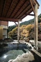 秋の露天風呂