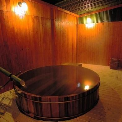 【リーズナブルプラン】貸切露天風呂無料プラン&満腹料理で大満足