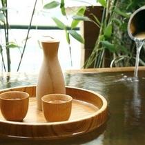 一歩の湯/露天風呂