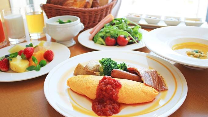 【8月9月夏季限定 広島県民プラン】24時間ステイ<朝食付>西日本にお住いの方もご利用頂けます